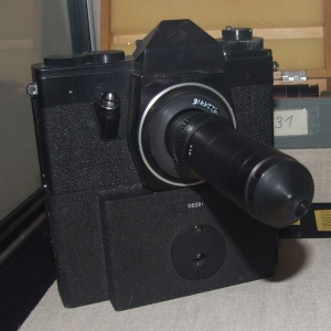 Stasi camera via Wikimedia Commons